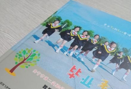 桂林专业幼儿园毕业相册/中小学生毕业纪念册制作