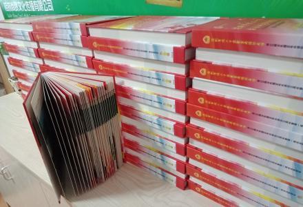 同学聚会纪念册|战友聚会纪念册|知青聚会纪念册专业制作厂家