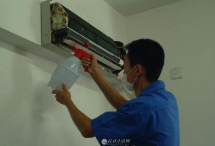 桂林专业空调维修 空调移机 加氟、冷库制冷、各家电维修