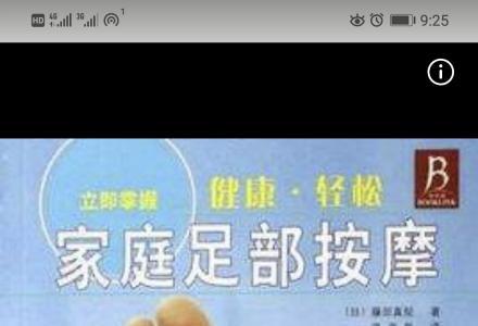 桂林高端会所按摩推拿巴里岛古典SpA推油足疗保健上门服务