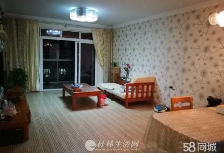 出售  中软现代城  3房2厅2卫  121平米   115万