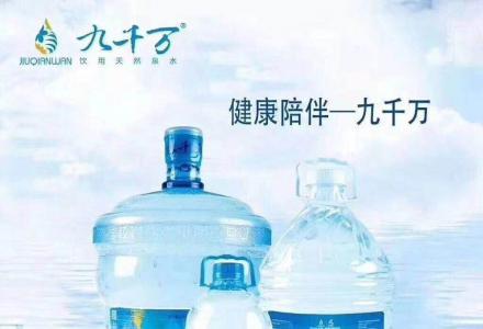 收购桂林银行积分兑换九千万山泉的各种水票