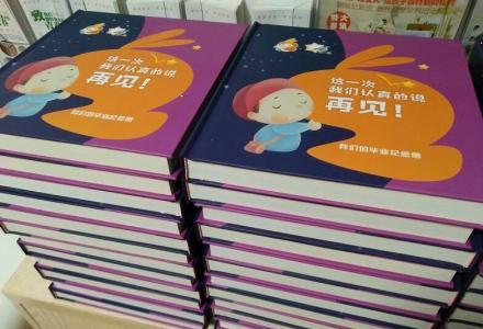 桂林市雁山区幼儿园宝宝毕业照拍摄/毕业纪念册制作