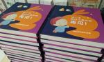 桂林市七星区幼儿园宝宝毕业照拍摄/毕业纪念册制作