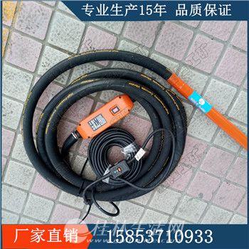 1.2kw高频混凝土振捣器 4米无声高频振动棒 CV40型振动棒