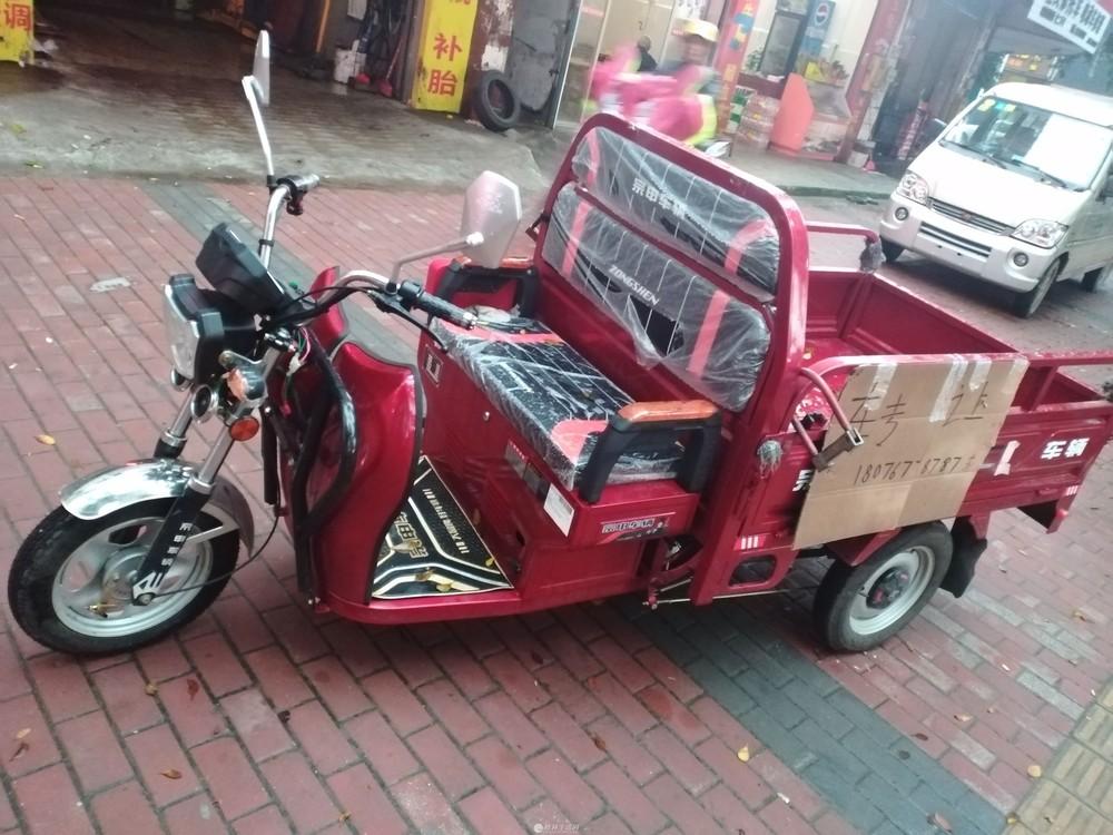 低价转让油电两用三轮车 看车议价