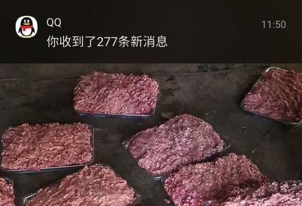 鲜鲜鸡肉泥,20斤起桂林送货门