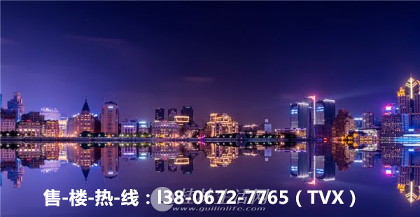 海宁万城明珠——未来规划,升值空间,值得投资!
