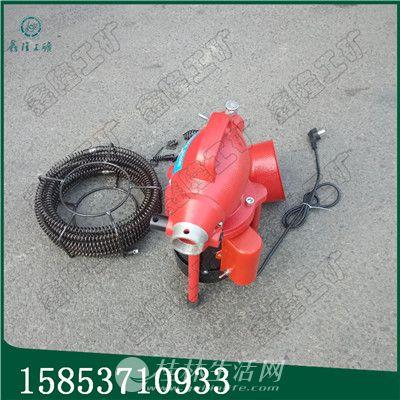 管道疏通机 管道清理机 家用小型下水管道疏通机GQ150型