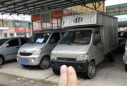 2010款五菱之光货车