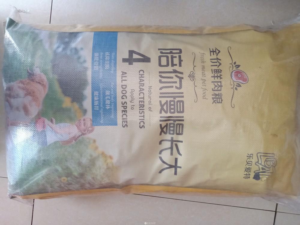 桂林市吉宏宠物用品店狗粮市内可送货