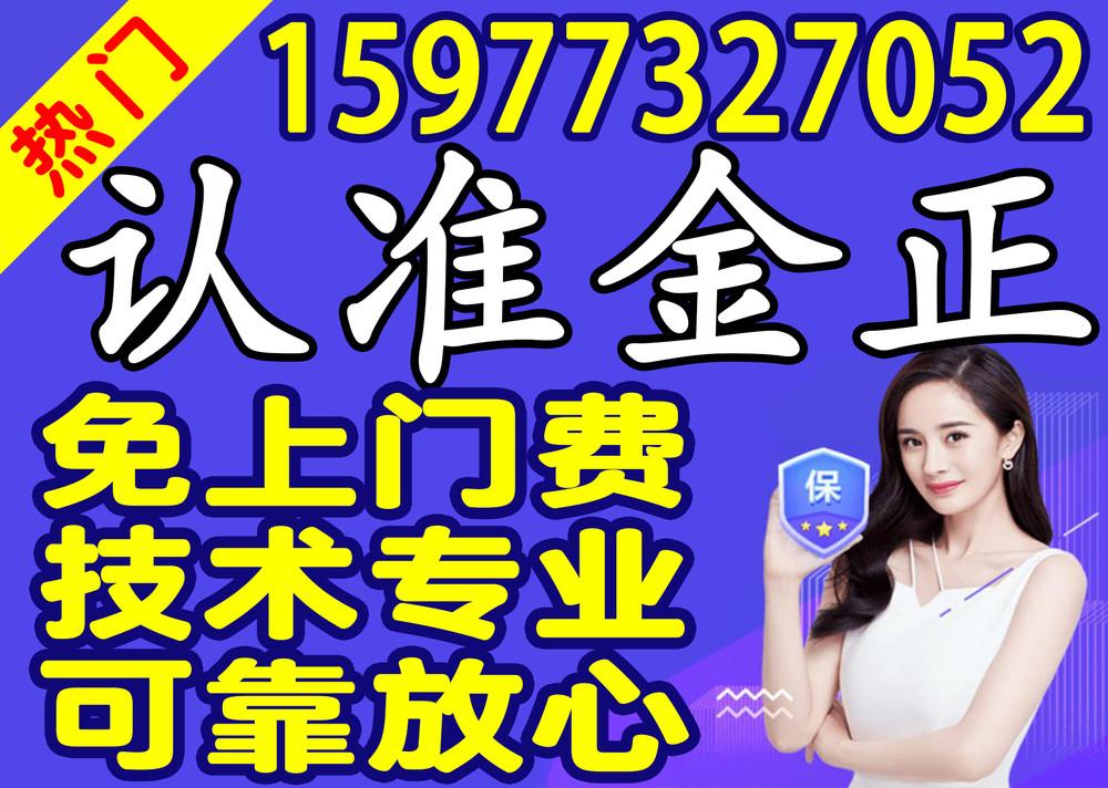 ★15977327052★上门修电脑【台式机笔记本一体机服务器】