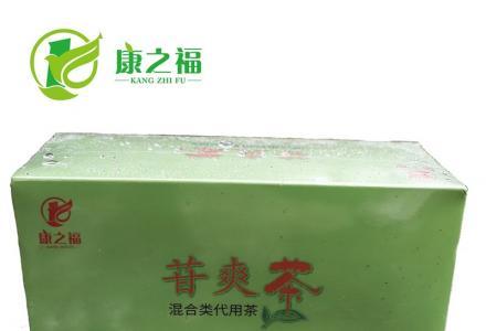桂林康之福生物科技有限公司诚招苷爽茶产品合作代理商