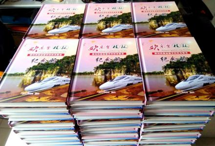 桂林大学生毕业纪念册/同学聚会纪念册/中小学幼儿园纪念册制作厂家