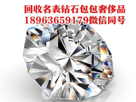 桂林市手表回收,回收卡地亚手表的经历,桂林卡地亚手表不好收