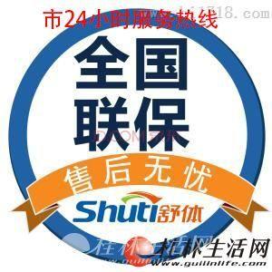 桂林三星空调售后中心电话~桂林三星总部服务维修电话