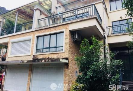 青秀庭院双平大别墅养生居家好地方,产权338平米清水别墅450万