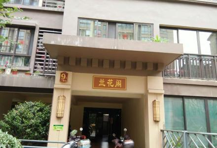 叠彩区,九华路,花千树4室2厅2卫2阳台,精装,售价98万