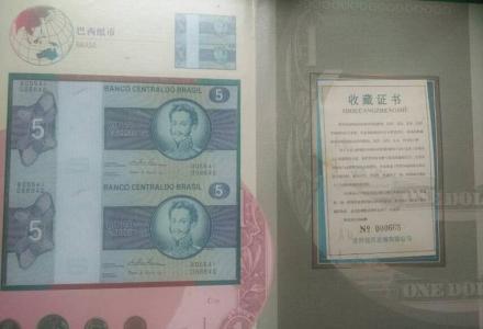 经典风云钱币收藏相册