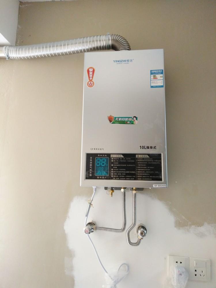 全新品牌燃气热水器,天然气热水器