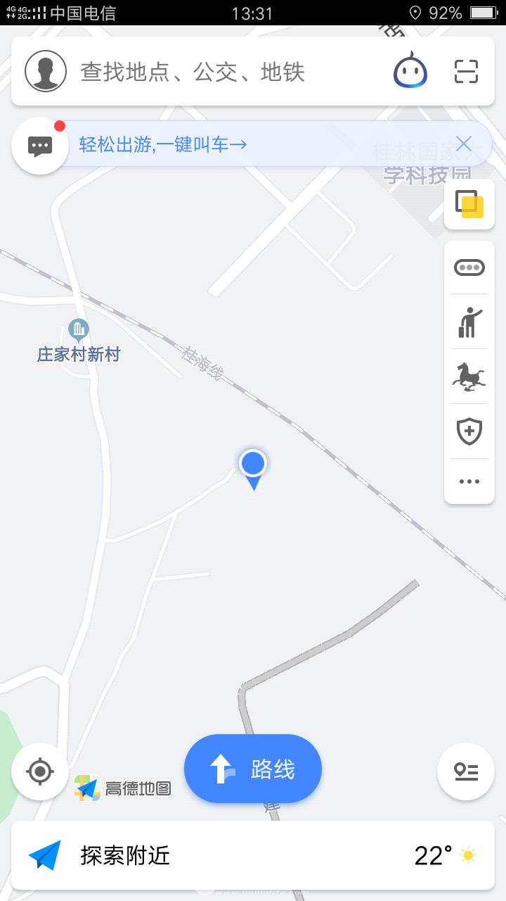 七星区卫家度村附近...