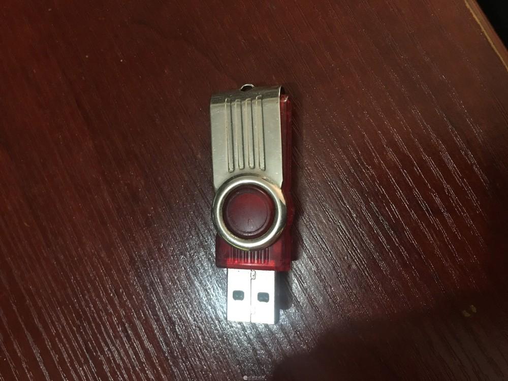 U盘带电脑安装系统U启动
