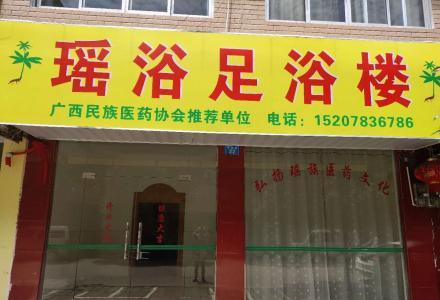 临桂区明湖路22号房整栋出租