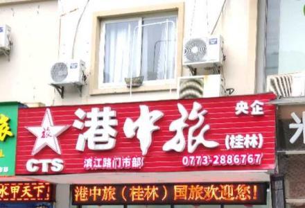 市中心秀峰解放东路旁中山中学(九中)对面门面