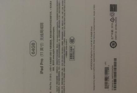 iPadPro11寸64g国行