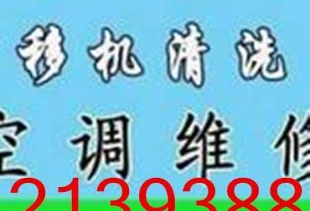 桂林退伍军人叠彩区专业维修空调不制冷加氟清洗消毒服务公司