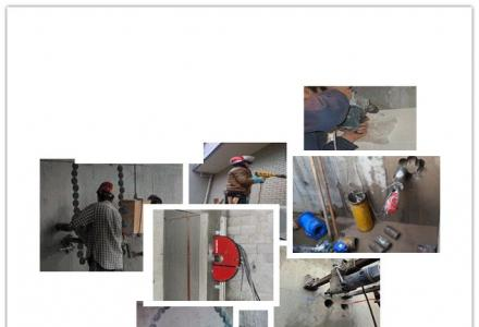 专业墙体钻孔25-250mm等、开锁、安装热水器、拆砌墙、挖化粪池、水箱、下水道改道、房