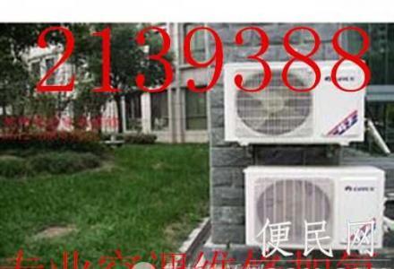 八里街维修空调八里街空调加氟八里街空调维修清洗公司