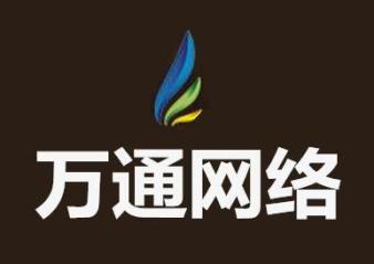 桂林网站建设 微商城 小程序 电子商城、响应式网站、营销型网站 推广、网站维护、网站