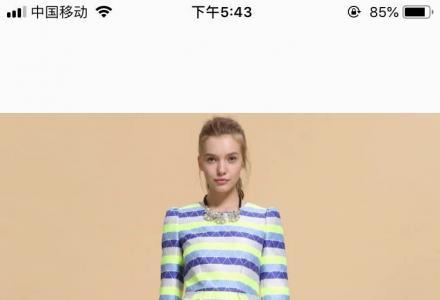 歌莉娅全新专柜连衣裙