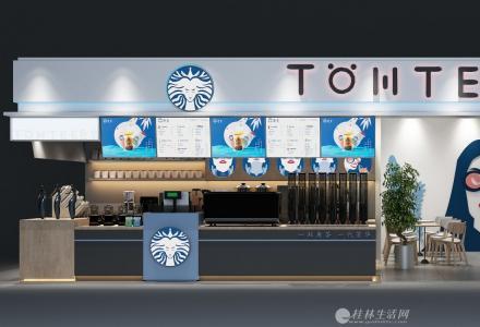 值得加盟的创新品牌—唐茶