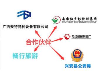 桂林网站建设 品牌官网、手机网站、微信网站、电子商城、响应式网站、营销型网站