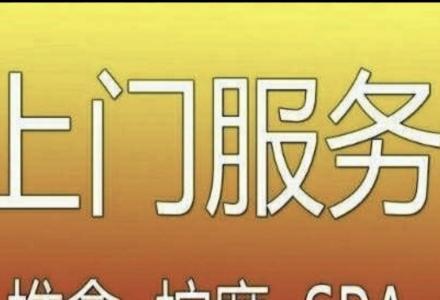 桂林高端养生正宗专科按摩经络推油上门优质理疗足疗服务
