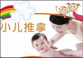 南宁中医小儿推拿特色手法广西0基础小儿推拿正规培训机构
