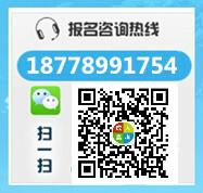 桂林电子科技大学成人高等教育供用电技术函授高升专报名