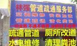 桂林市管道维修服务 更换便盆 便盆改马桶 马桶改便盆 疏通管道 清洗管道 雨水管清理