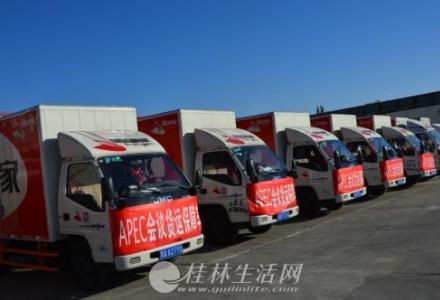 乐虎国际官方网站好运来搬家公司承接各种大小搬迁,搬厂及长短途货远,诚信为您服务。17377325399
