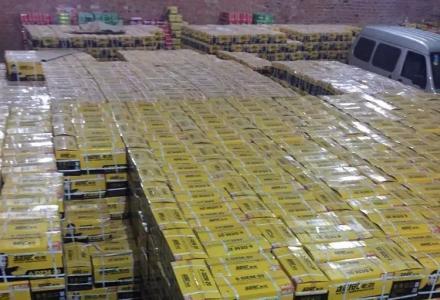 桂林超威天能电动车电池代理在翠竹路9号电池批发超市.久久行电池批发部