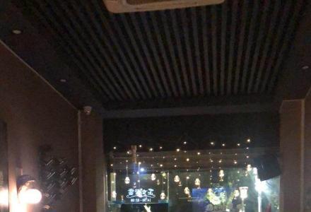 滨江路繁华地段酒吧转让 清吧转让 可做奶茶店等
