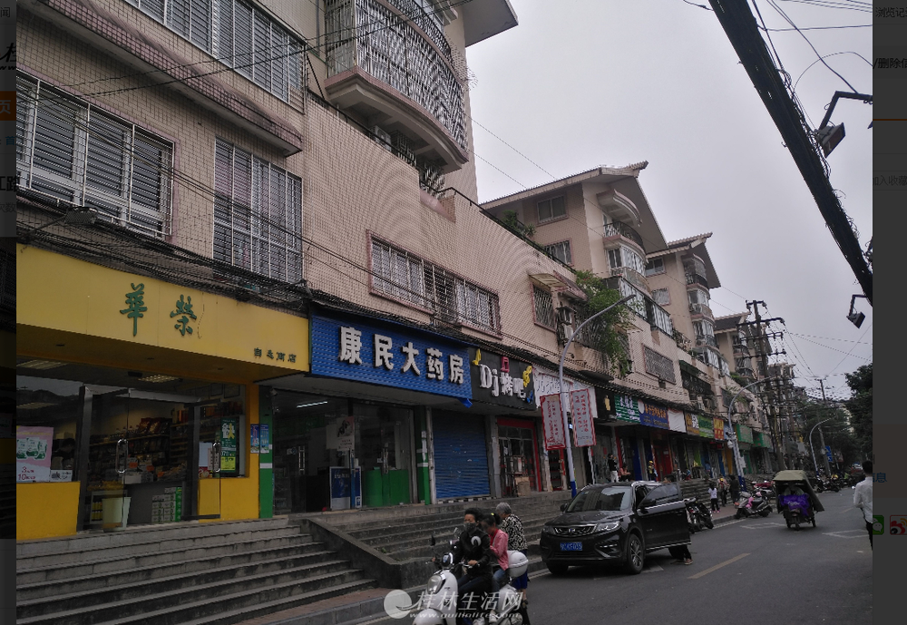 临江路东江小学附近 临街带租约旺铺 5800月租