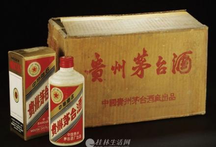 桂林烟酒回收礼品收购茅台酒价格进展趋势 137 6843 8513
