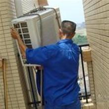 20分钟上门修空调不制冷.不启动.加氟.漏水回收等