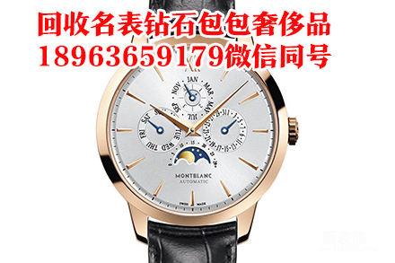 桂林手表回收 桂林回收名表卡地亚手表 七成新卡地亚手表五折回收