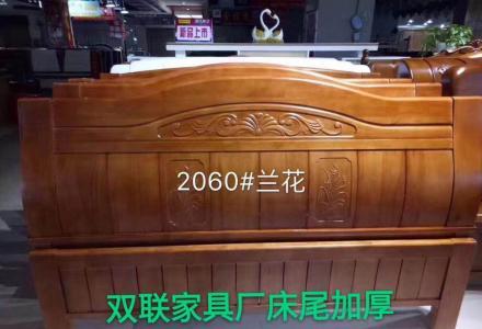 实木大床1.8米490每张。