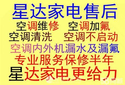 不收上门费)桂林老兵—空调维修加氟清洗拆装查漏氟修漏水换水管及各种空调回收
