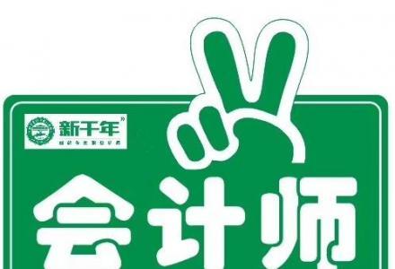 2019桂林函授学历什么时候报名